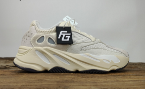 "​Adidas Yeezy 700 Boost ""Analog"" 元祖灰"